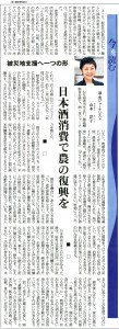 photo22chugokushinbun
